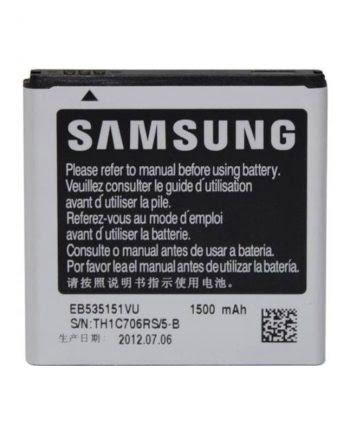 Accu Samsung Galaxy S Advance - eb535151VU-0