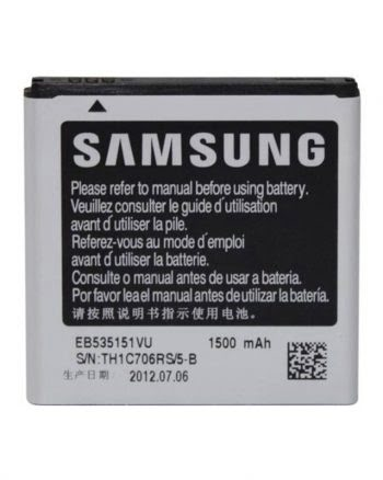 Accu Samsung Galaxy S Advance - eb535151VU-0