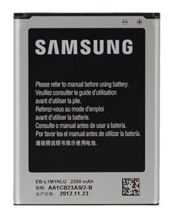 Accu Samsung Galaxy Ativ S I8750- EB-L1M1NLU -0