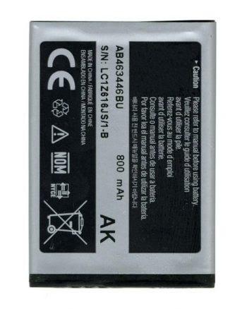 Accu voor Samsung E1050-0