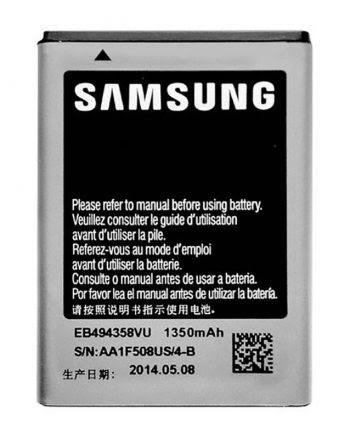 Accu Samsung Galaxy Ace 1- GT-S5660-0