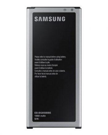 Accu Samsung Galaxy Alpha- EB-BG850BBC-0
