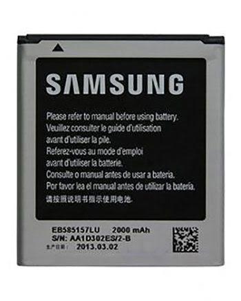 Accu Samsung Galaxy Beam I8530- EB-585157 LU -0