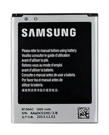Accu Samsung Galaxy Core -B150AE-0