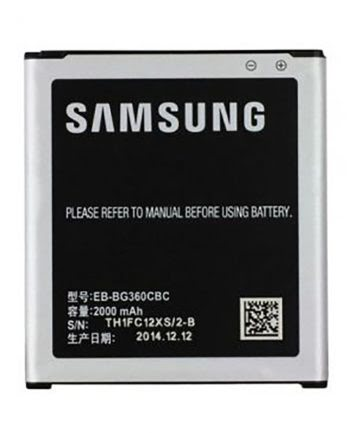 Accu Samsung Galaxy Core Prime -EB-BG360CBU-0