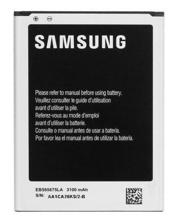 Accu Samsung Galaxy Note 2 - EB595675LA-0
