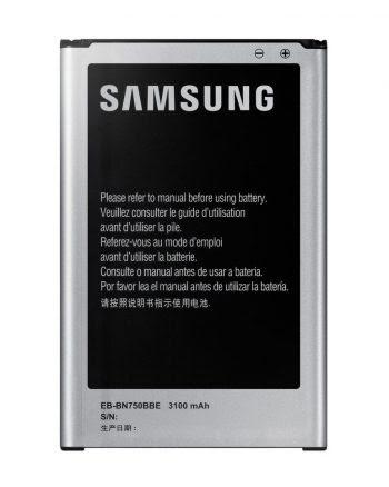 Accu Samsung Galaxy Note 3 Neo - EB-BN750BBE-0