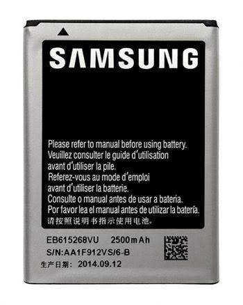 Accu Samsung Galaxy Note 1 - EB615268VU-0