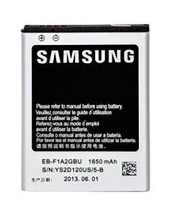 Accu Samsung Galaxy S2 - E8-F1A2GBU-0