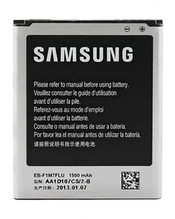 Accu Samsung Galaxy S3 Mini (3-pin) - EB-F1M7FLU-0