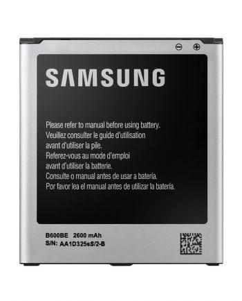 Accu Samsung Galaxy S4 mini (4-pin)-0