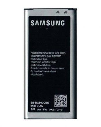 Accu voor Samsung Galaxy S5 Mini 2100mAh 3,7V (EB-BG800BBE) -0