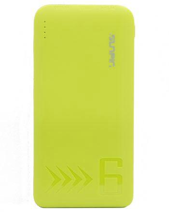 Sunpin Powerbank - 6000 mAh - Groen-0