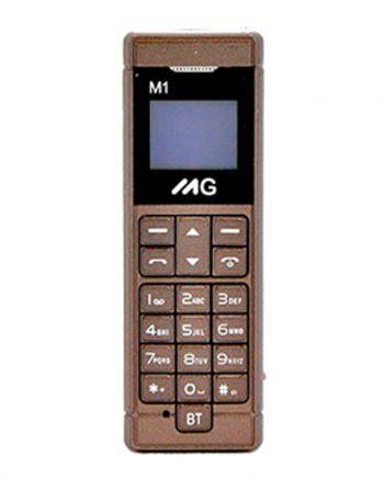 MG Mobile M1 Kleinste GSM Telefoon Bruin 10 MB-0