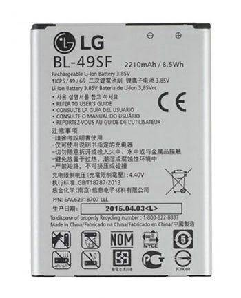 Accu LG G4s - BL-49SF-0