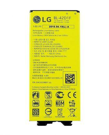 Accu LG G5 (BL-42D1F) 2018.01.02 (L)-0