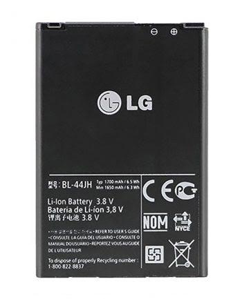 Accu LG L40 / P940 / Prada-0