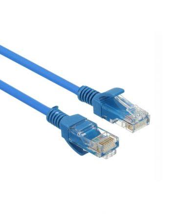 internet kabel 5M-0