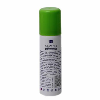 Disinfecterende Handgel Spray - 70% Alcohol - 60ML